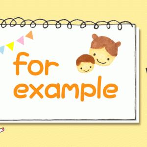 【フリー素材ずーあん】の素材を使ったサンプルをご紹介