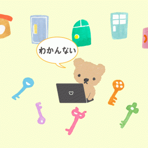 ドアと鍵のイラスト