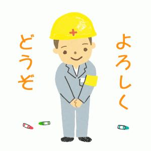 ヘルメット姿で働く男性のイラスト