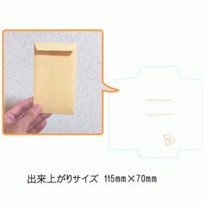 ちょうどいいサイズのポチ袋テンプレート-無料素材
