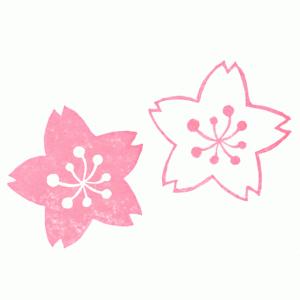 桜(さくら)の花びらイラスト