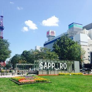 [SFC修行]札幌(新千歳)発着BEST30(8月分バリュートランジット28)