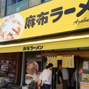 変わらぬ味に感謝感激 in Tokyo