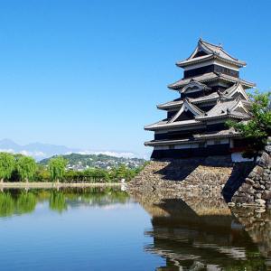 日本100名城・続日本100名城