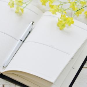 子育て日記を書こう