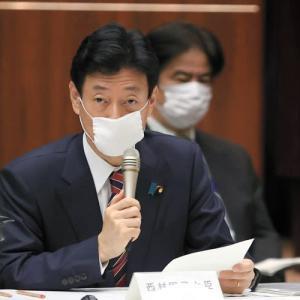 【西村経再相】「Go Toキャンペーン」旅行者と事業者 感染防止策を