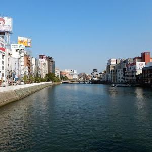 【福岡】わずか2週間で倍増、2000人の大台に