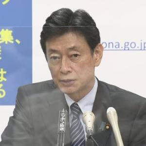 【西村担当相】「箸の上げ下げまで言うつもりはない。リスクも考えてそれぞれの判断で対応していただきたい」 お盆の帰省で