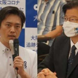 【静岡県知事】「科学的発言を」 、大阪府  吉村知事のイソジン発言に苦言