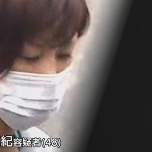 【神奈川】逮捕の48歳女「やってません」隣家の鍵穴に接着剤…動物のフン投げ込み 防犯カメラに水鉄砲まで 防犯カメラに異様な行動