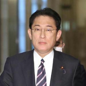【消費税率】岸田文雄・政調会長「消費税は社会保障の重要な財源なので下げるべきではない」