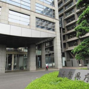 【速報】千葉県で過去最多  76人の新型コロナ感染確認  8月6日