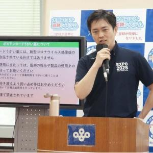 【速報】 大阪府 過去最多225人の新型コロナ感染を確認