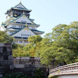 8月7日 大阪府 過去最多の255人の新型コロナ感染を確認