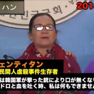 ベトナム民間人虐殺、韓国政府提訴へ 「村人を1カ所に集めては手榴弾を……」残虐な加害の実態