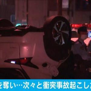 ゲームの世界が現実に「リアルGTA事件発生」 車を奪い次々と事故を起こして逃走の男逮捕