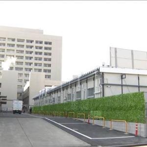 【悲報】完成した大阪コロナ重症センター  診てくれる看護師がいない..