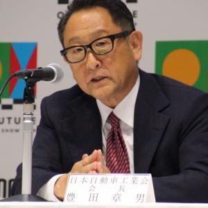 【温室効果ガス】トヨタ社長が政府の「脱ガソリン車」に苦言。「火力発電比率の高い日本ではクリーンとは言えない」