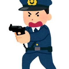 【新潟】住宅で包丁振りかざし近づく男に警官発砲…胸に当たり死亡