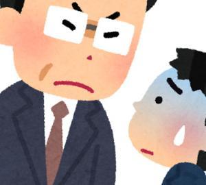 【大阪メトロ】 上司が丸刈り強要、パワハラ受け自殺した父…長男「どれだけ嫌だったのか想像もつかない」
