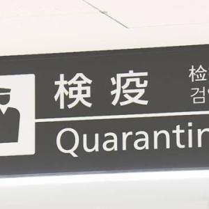 日本政府 24日以降 日本人以外イギリスからの入国停止へ