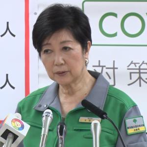 小池百合子都知事、東京五輪を「コロナからのサステナブル・リカバリーの証しにしたい」と語る