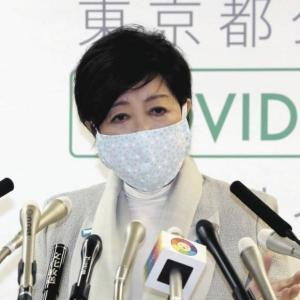 【医療崩壊】東京都 70歳未満は入院できず  新型コロナ