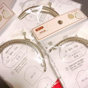☆お買い物~(*^ω^*)