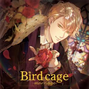 《感想》Bird cage -marriage- CV:土門熱
