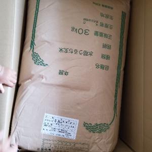 玄米の保存期間はどのくらい?