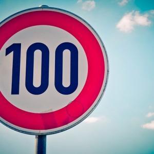 特化ブログの稼ぎ方!記事数は100記事必要って本当?