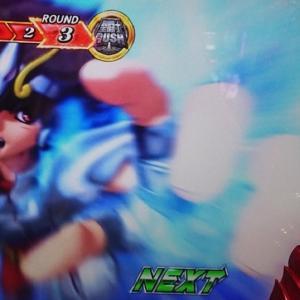 【星矢海皇覚醒】GBレベル1でも突破できれば問題なし!最速ラッシュ突入で出玉を伸ばせ!