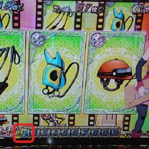 【G1優駿倶楽部】継続示唆レインボーの罠!?上位シナリオかと思ったのに・・・