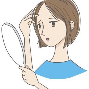 ミホレ(MIHORE)女性用育毛剤 口コミ 効果 は?