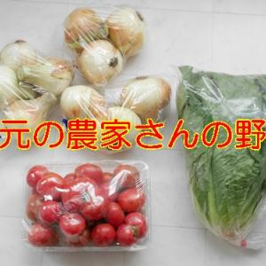 地元の野菜を買うようになって、やめられなくなりました