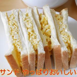 手作りの卵サンドはやっぱりおいしい!卵アレルギーだった子供も卵サンドが食べられるようになって嬉しい・・・