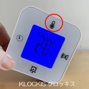 イケア ikea クロッキス 口コミ とてもシンプルな真っ白の時計が素敵☆