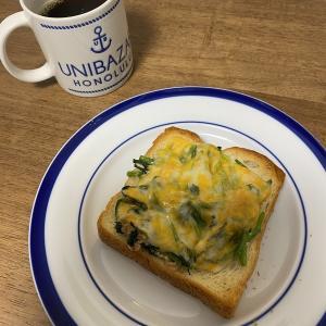 朝食におすすめ!簡単ほうれん草&ツナトースト 〜パパ飯への一歩〜