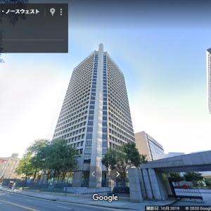 いろんな会社の本社ビルを探してみよう。