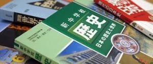 歴史 : 「国盗り物語」叡山焼き討ちと坂本城