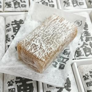 黄精飴(おうせいあめ)