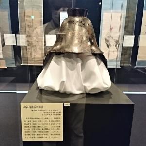 号外:官兵衛の兜が繋ぐ岩手と福岡