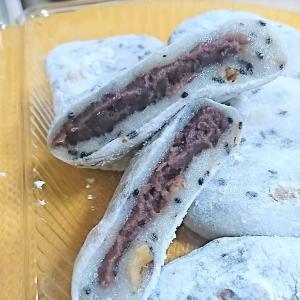 斉正餅店さま『ごま大福』
