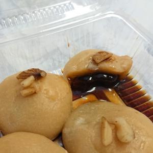 陽月菓子舗さま:ぶぢょうほうまんじゅう