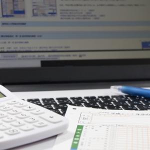持続化給付金の申請方法!必要な書類と申請方法について