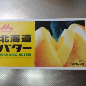 切れてるバターが高いから、包丁にくっつかない方法で切ってみた