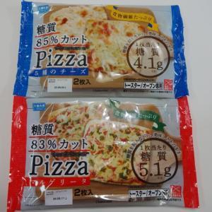売り切れ必須!シャトレーゼの糖質オフピザを食べてみた口コミレビュー