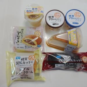 糖質制限中のおやつシャトレーゼのチーズケーキや糖質カットスイーツいろいろ