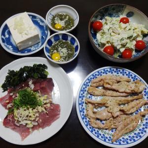 【糖質制限メニュー】鰹の刺身とアボカドと鶏ハムサラダの副菜の献立