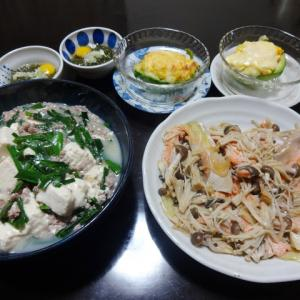 【糖質制限メニュー】鮭のちゃんちゃん焼きとアボカドの副菜の献立